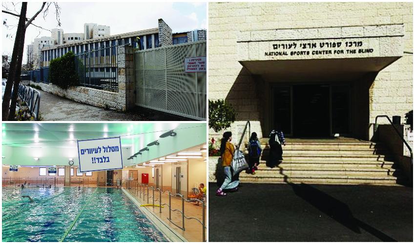 אתרים נסתרים בירושלים: הצצה אל פיסות ההיסטוריה בבית חינוך עיוורים
