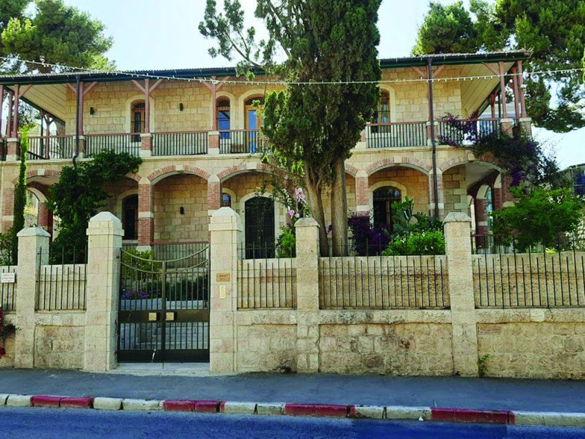 """המרכז הפיני בירושלים - חזית הבניין (צילום: ד""""ר אדם אקרמן)"""