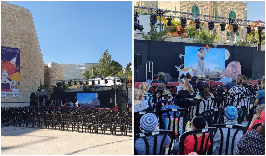 """רחבת תיאטרון ירושלים, השבוע (צילומים: יח""""צ תיאטרון ירושלים)"""