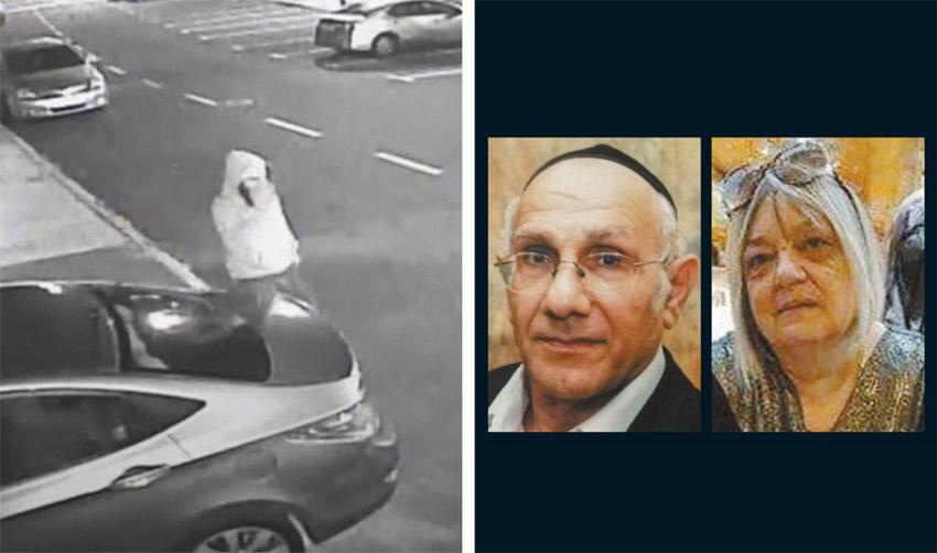 """תמר ויהודה כדורי ז""""ל; מתוך סרטון מצלמת האבטחה (צילומים: מתוך פייסבוק, באדיבות כיכר השבת, באדיבות דוברות משטרת ירושלים)"""
