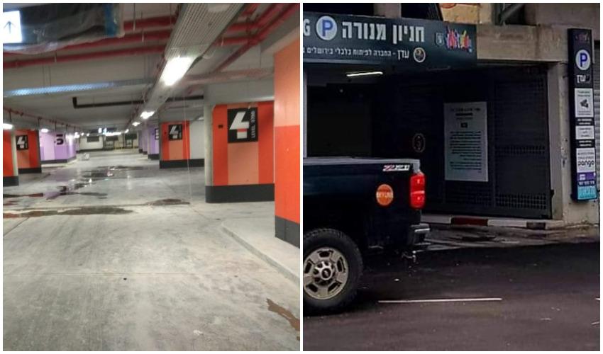 הבשורה לתושבי נחלאות ומרכז העיר: 'חניון מנורה' פותח שעריו לדיירים