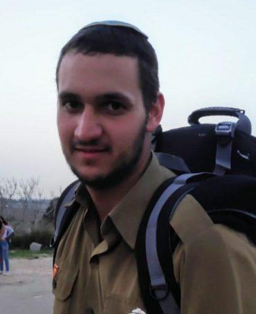 עדיאל בנימין פישלר (צילום: דוברות המשטרה)