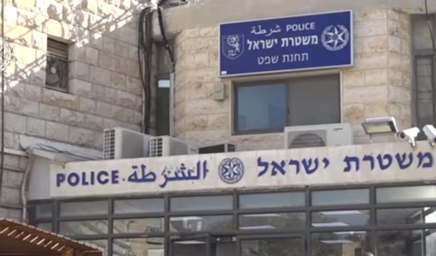 תחנת שפט, משטרת ירושלים (צילום: דוברות המשטרה)