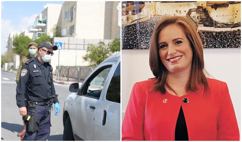 """סגנית ראש העיר חגית משה, אכיפת הסגר בירושלים (צילומים: יח""""צ, דוברות המשטרה)"""