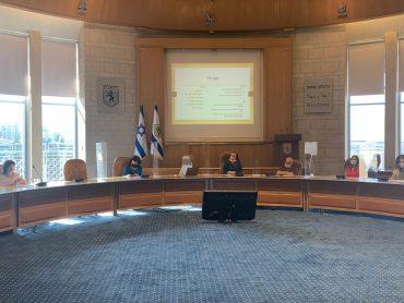 ועדת הכספים - אולם מועצת עיריית ירושלים (צילום: פרטי)