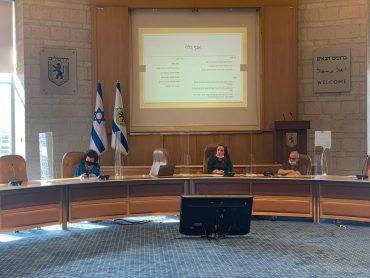 ועדת החינוך בעיריית ירושלים (צילום: עיריית ירושלים)