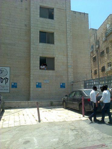 מלונית הקורונה ברחוב יפו בירושלים (צילום: פרטי)