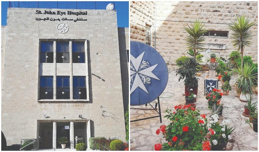 """מסדר סנט ג'ון, בית החולים המודרני בשייח ג'ראח (צילום: ד""""ר אדם אקרמן)"""
