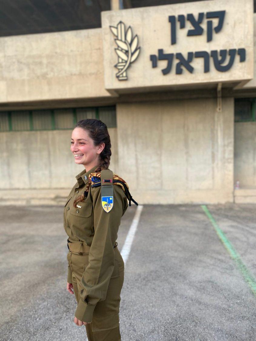 """סגן נועה מרין (צילום: דובר צה""""ל)"""