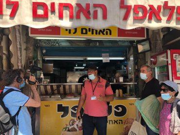 היזמים בביקור בשוק מחנה יהודה (צילום: מט״י ירושלים)