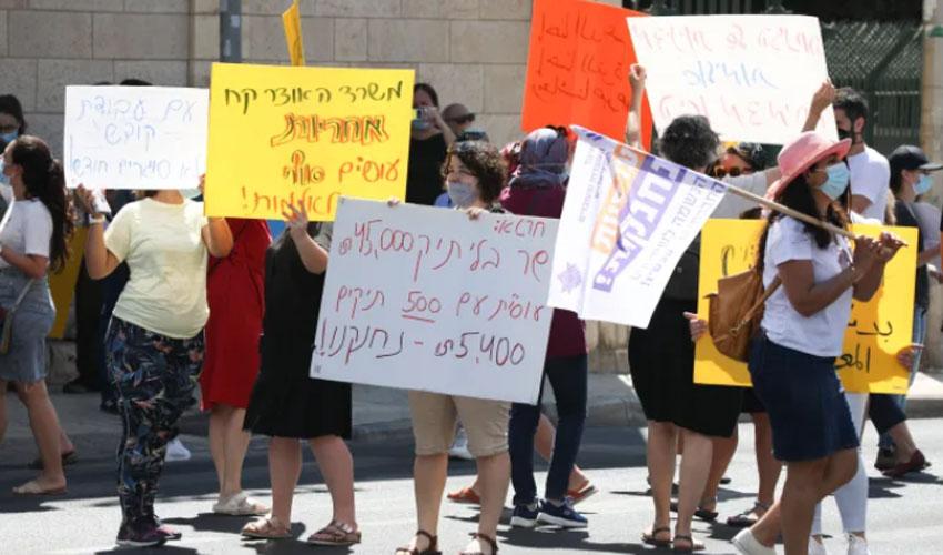 מחאת העובדם הסוציאליים בירושלים (צילום: אוהד צויגנברג)
