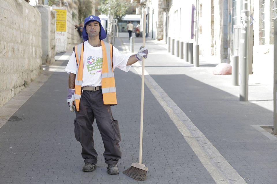 עובדי ניקיון בירושלים, טיאוט (צילום: דוברות עיריית ירושלים)
