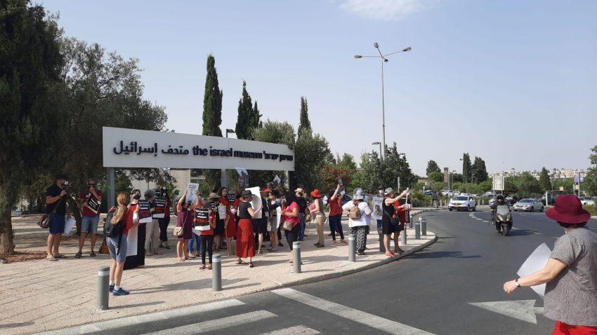 הפגנת עובדי מוזיאון ישראל (צילום: אגף הדוברות בהסתדרות)