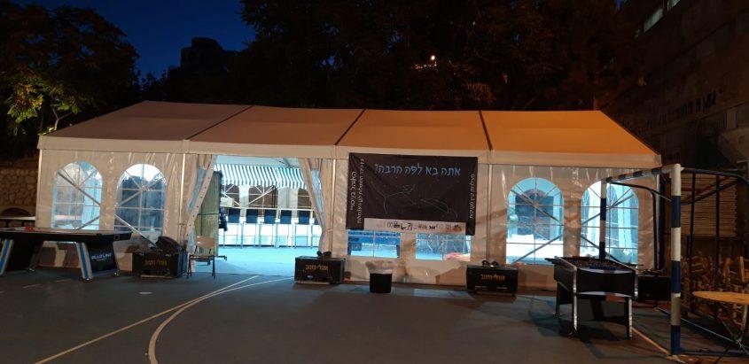 אוהל לצעירים, מהשנה שעברה (צילום: עיריית ירושלים - קידום נוער)