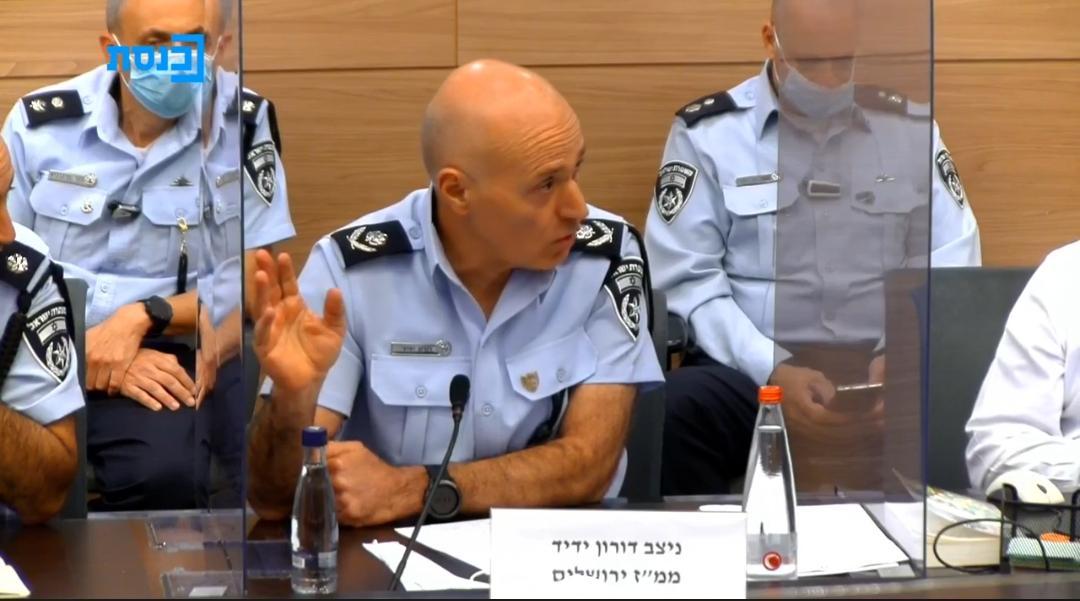 ניצב דורון ידיד בדיון בוועדת הפנים בכנסת (צילום מסך מתוך ערוץ הכנסת)