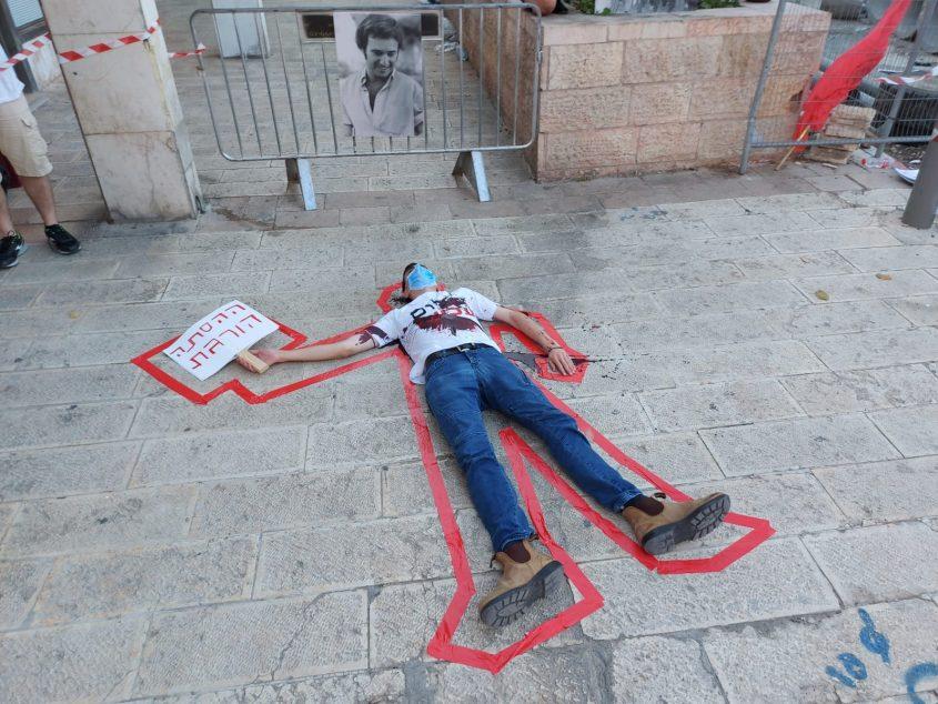 המיצג בהפגנה הערב בכיכר פריז - מיצג שמציין 37 שנים לרצח המפגין אמיל גרינצוויג (צילום: שלום עכשיו)