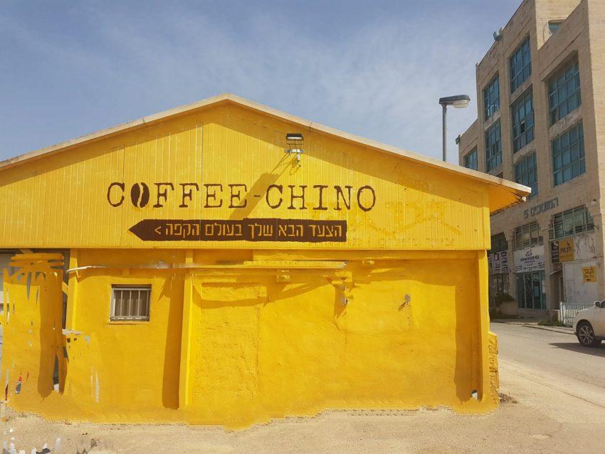 קופי-צ'ינו החנות הצהובה (צילום: פרטי)