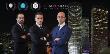 """עו""""ד אלעד שאול, עורכי דין פלילי בירושלים (צילום: יח""""צ אלעד שאול ושות')"""