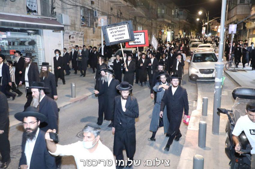 ההפגנה נגד פתיחת קאנטרי רמות בשבת (צילום: שלומי טריכטר)