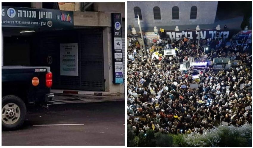 ההפגנה בבלפור, חניון מנורה (צילומים: אורי ברייטמן, פרטי)