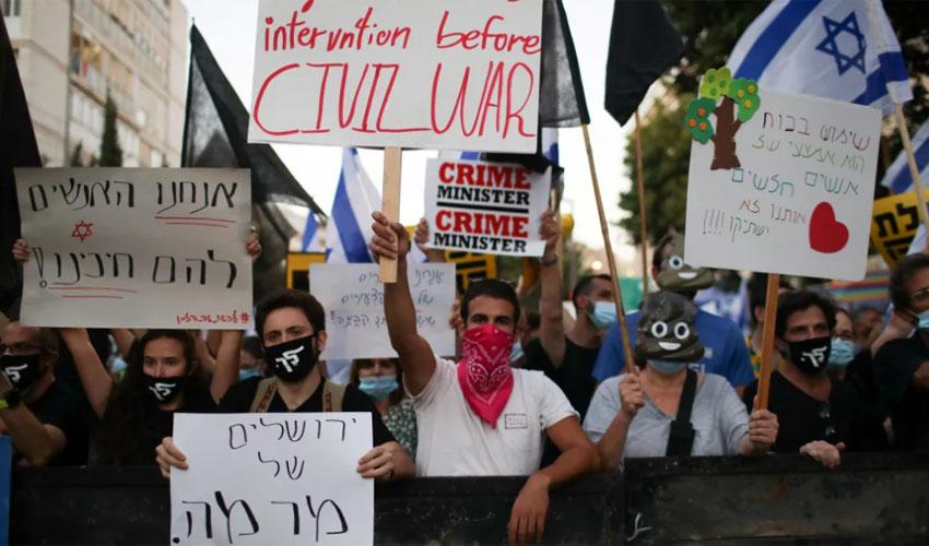 הערב - ההפגנה מול בית ראש הממשלה (צילום: אוהד צויגנברג)