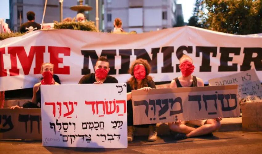 ההפגנה הערב בבלפור (צילום: אוהד צויגנברג)