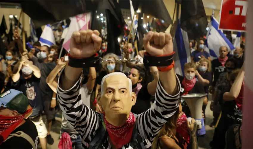 ההפגנה הערב בבלפור (צילום: תומר אפלבאום)