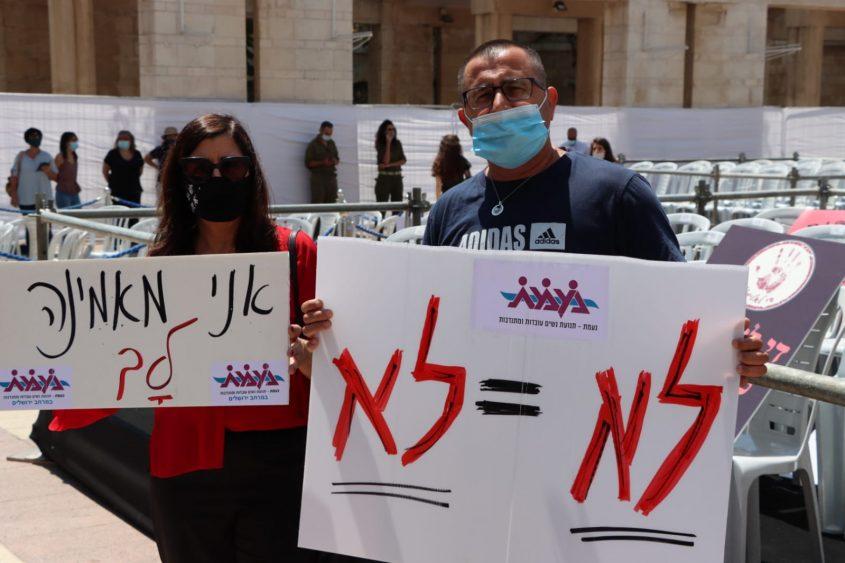 עצרת ההזדהות עם הנערה שנאנסה באילת (צילום: דוברות עיריית ירושלים)