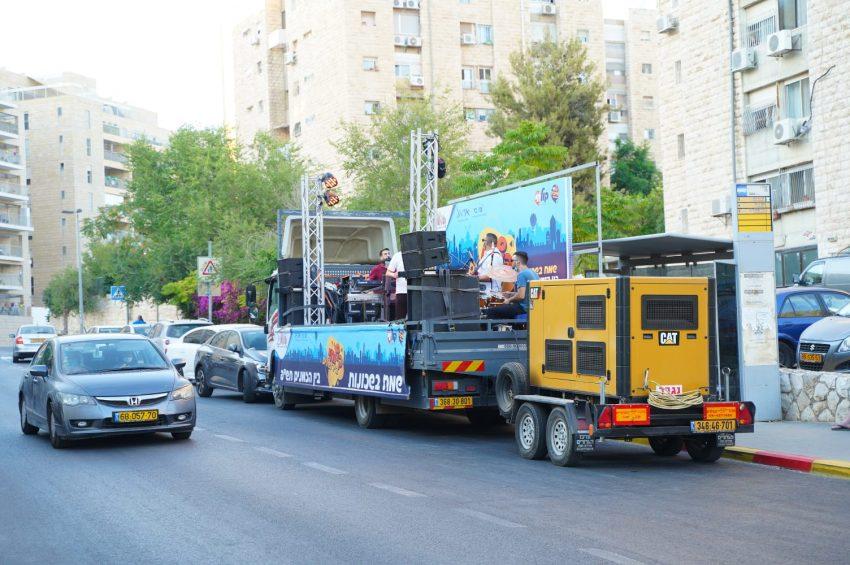 משאית שמחה של עיריית ירושלים (צילום: שחר ששון)