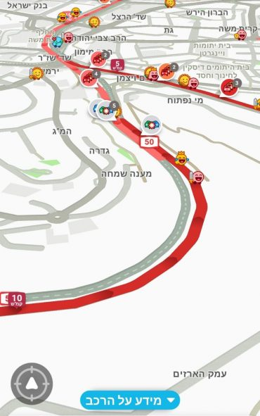 מפת הפקק בבגין - לפי WAZE בשל תאונה שהתרחשה באזור