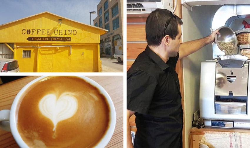 קופי-צ`ינו חנות קפה בירושלים (צילום: פרטי)