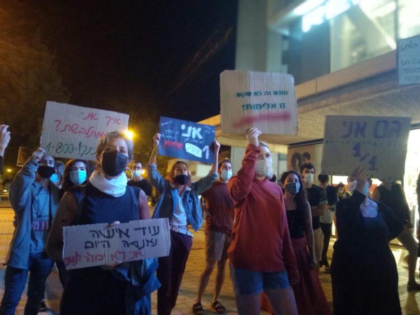 הפגנת הזעם בעקבות החשד לאונס הקבוצתי באילת (צילום: רעות מימון)