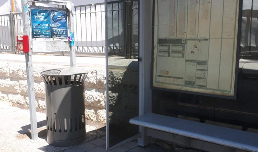 פח אשפה שהוצב בעיר (צילום: דוברות עיריית ירושלים)