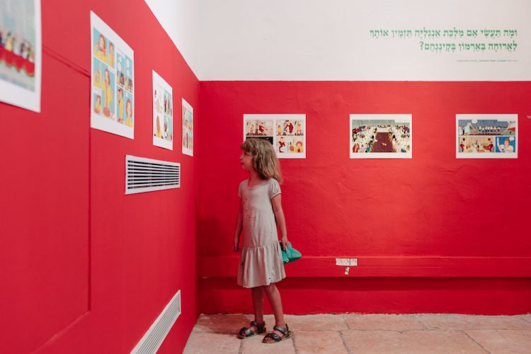 בתיה קולטון ורותו מודן בתערוכת איור לילדים (צילום: דור קדמי)