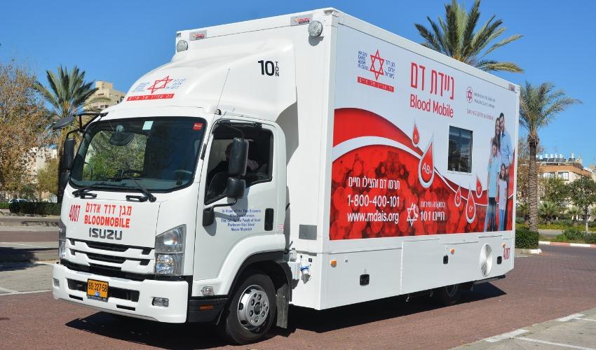 """ניידת התרמת דם של שירותי הדם של מד""""א (צילום: דוברות מד""""א)"""