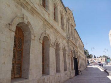 """בית סרגיי, החזית מרחוב מונבז (צילום: ד""""ר אדם אקרמן)"""