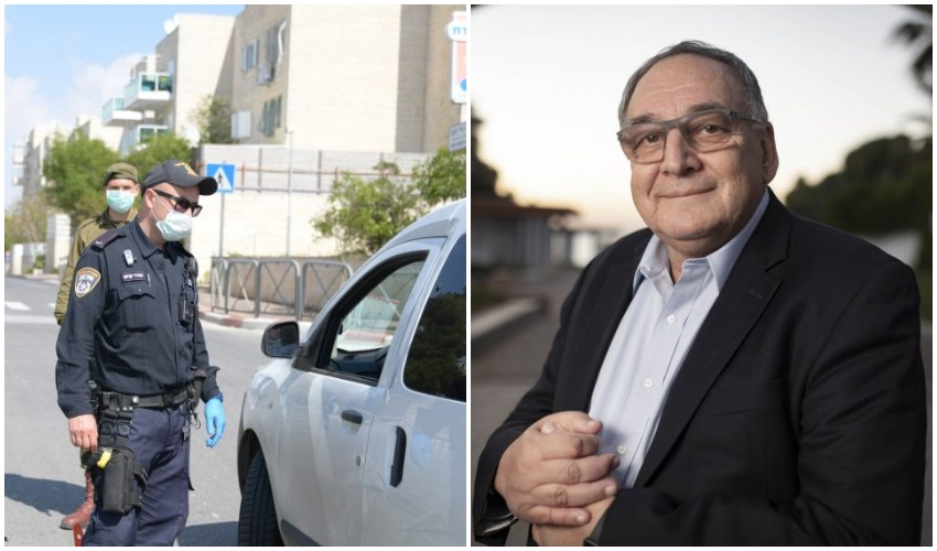"""מנכ""""ל הדסה פרופ' זאב רוטשטיין, סגר בירושלים (צילומים: תומר אפלבאום, דוברות המשטרה)"""