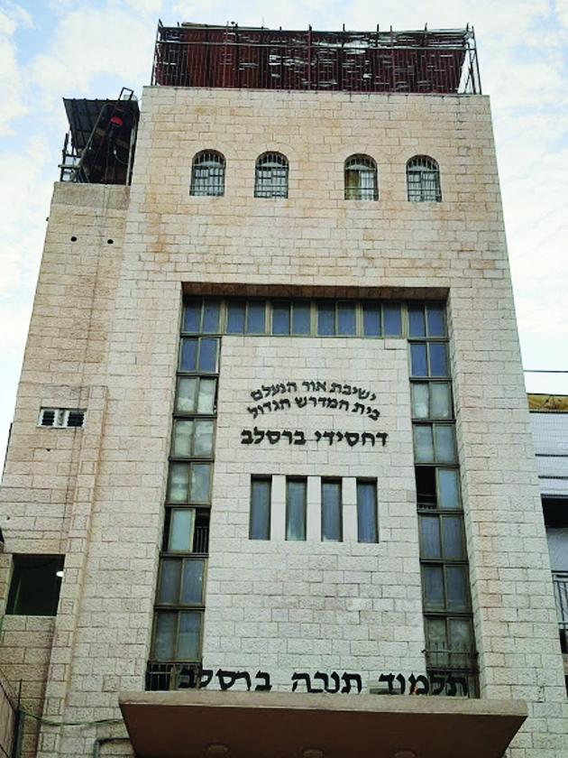 """בית המדרש הגדול בירושלים (צילום: ד""""ר אדם אקרמן)"""