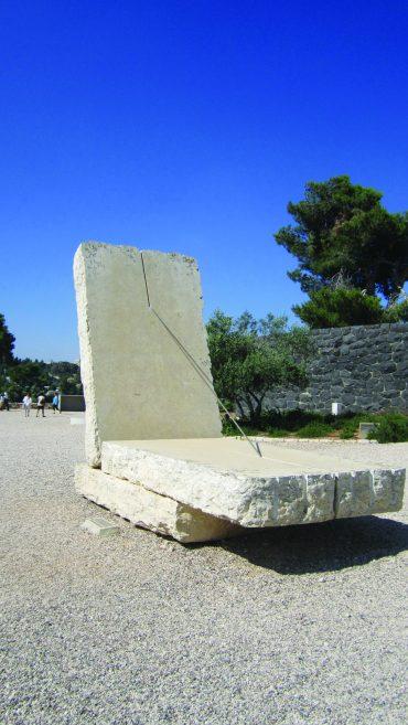 """שעון השמש בגן במוזיאון ישראל (צילום: ד""""ר אדם אקרמן)"""
