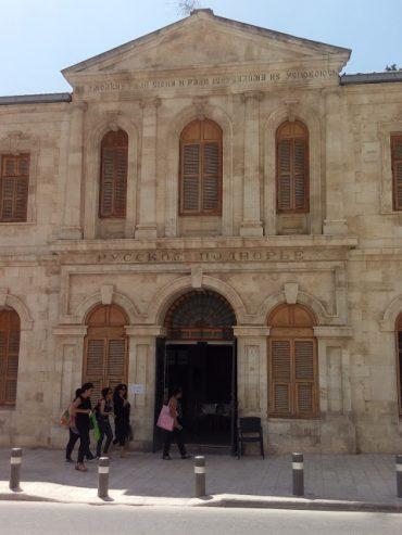 """בית סרגיי, הכניסה מרחוב מונבז (צילום: ד""""ר אדם אקרמן)"""