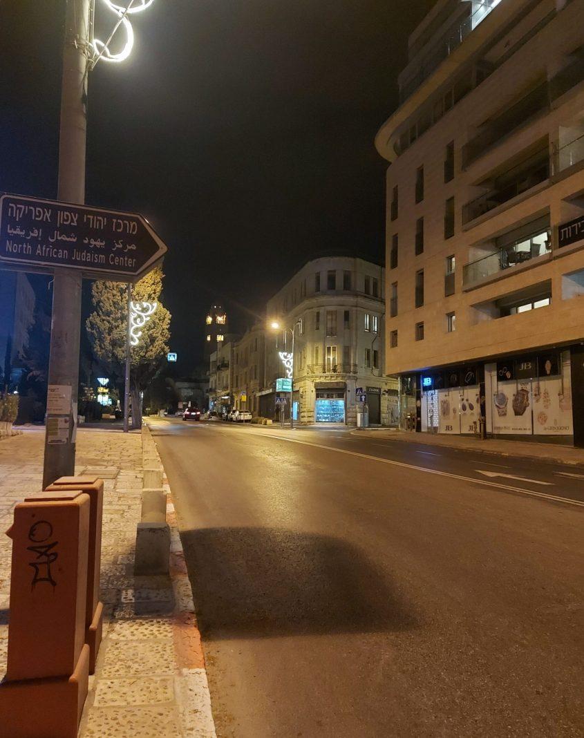 """רחוב המלך דוד, ערב ראש השנה תשפ""""א (צילום: יפעת ראובן)"""
