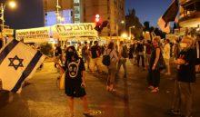 ההפגנה הערב בבלפור (צילום: אמיל סלמן)