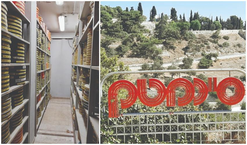 """סינמטק ירושלים, חלק ממאגר הסרטים (צילומים: ד""""ר אדם אקרמן)"""