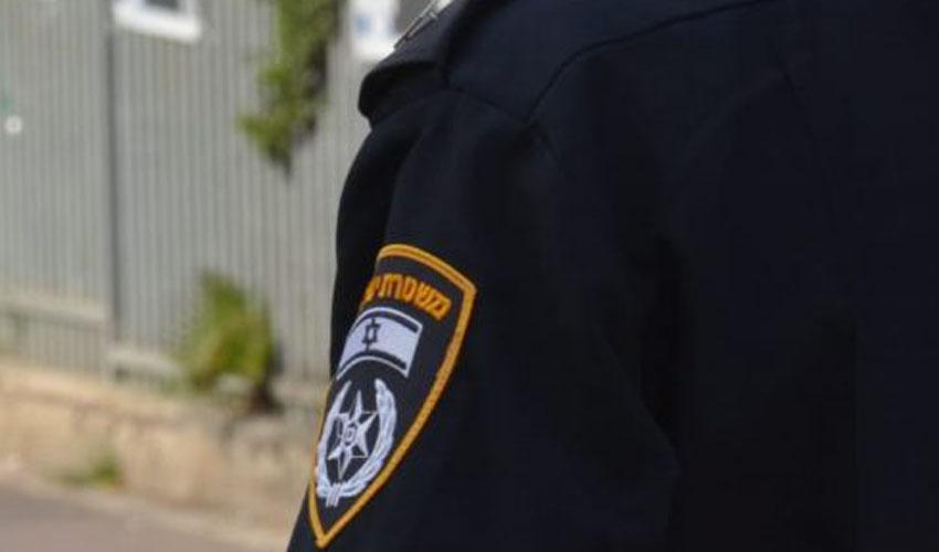 תמונת אילוסטרציה - שוטר (צילום: דוברות המשטרה)