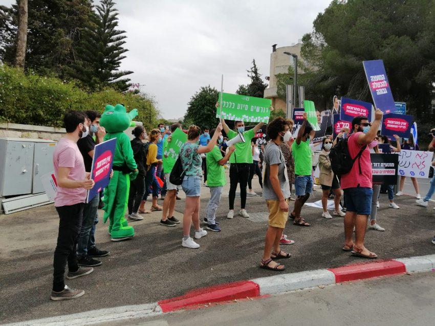 הפגנת הסטודנטים נגד יוקר שכר הלימוד (צילום: תומר פאור)