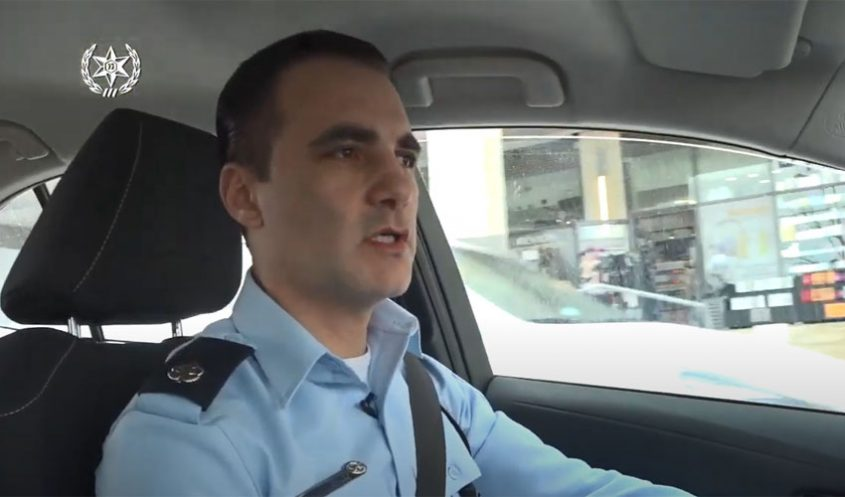 """רפ""""ק יגאל יעקובוב (צילום: דוברות המשטרה)"""