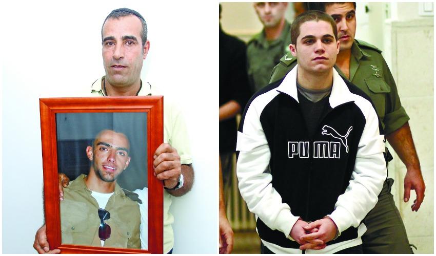 """(מימין) נחום בן יצחק, דני מור מחזיק את תמונת בנו איציק מור ז""""ל (צילומים: ארנון בוסאני, אמיל סלמן)"""