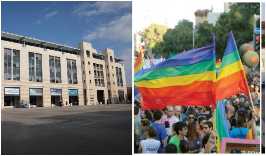 מצעד הגאווה בירושלים, בניין עיריית ירושלים (צילומים: אורן בן-חקון, שלומי כהן)