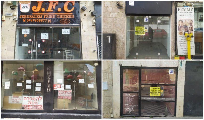 מרכז העיר, השבוע - חנויות להשכרה בשל משבר הקורונה (צילומים: שלומי הלר)