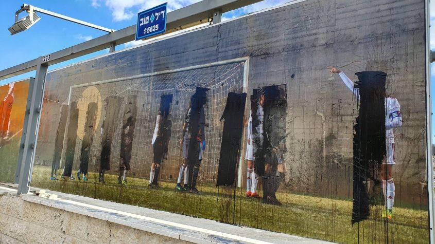 השחתת דמויות הנשים בשלטי החוצות בכניסה לעיר (צילום: מתוך הטוויטר של העיתונאית נעמה ריבה)